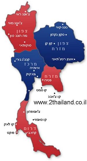 מפה של תאילנד