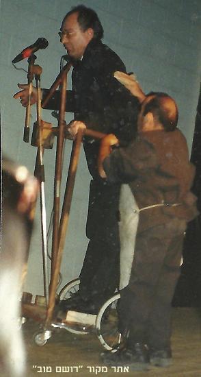 רצח רבין : הצגת חלודה  בפסטיבל עכו  1998.