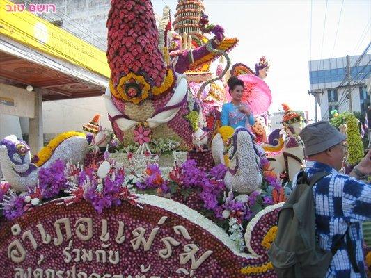 תאילנד תמונות מצ'יאנג מאי