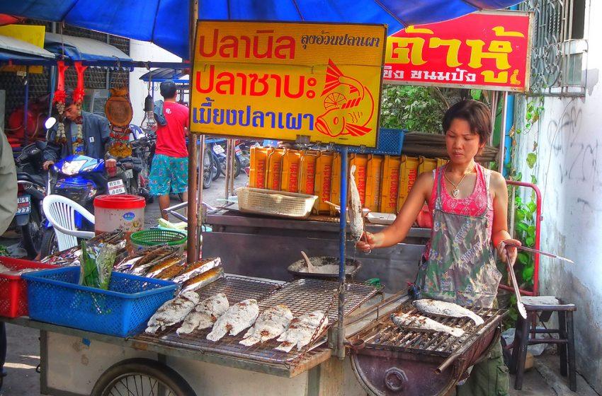 אוכל בתאילנד אלבום 1