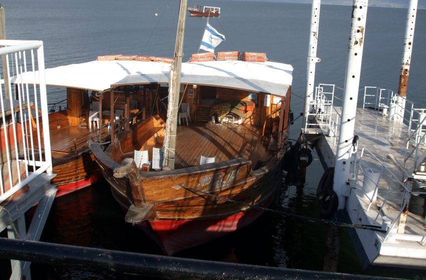 מי השיק את ספינתי