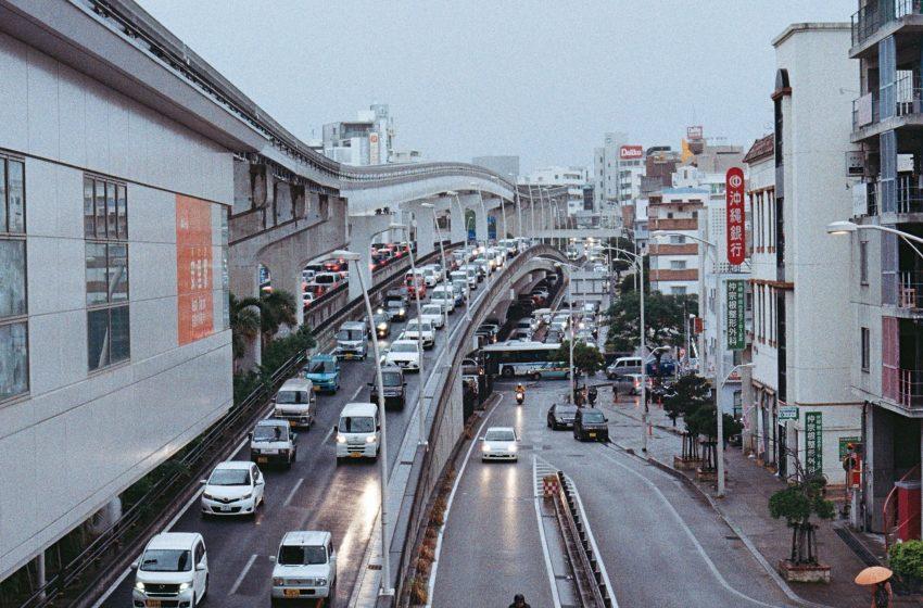 מזג אוויר  ביפן בעיר נהה