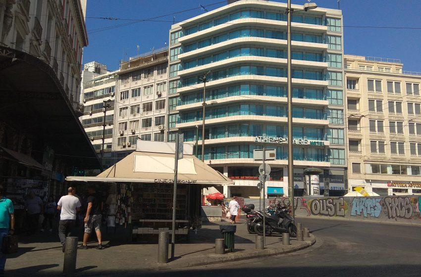 אתונה סיור עיר city tour