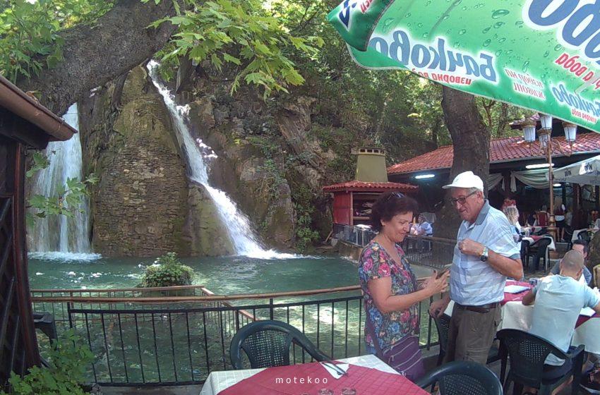 בולגריה מסעדת המפל באצ'קובו