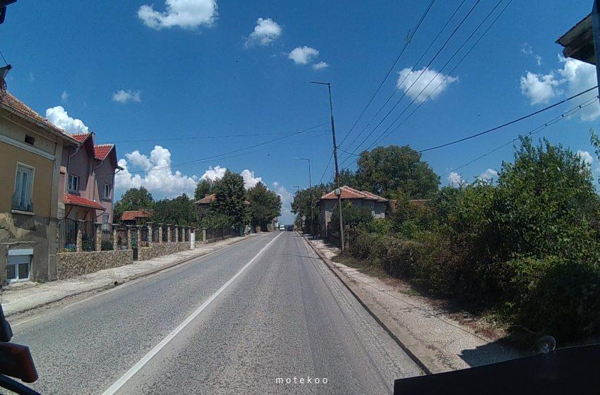 נסיעה ממלון טודורוף למנזר בצ'קובו