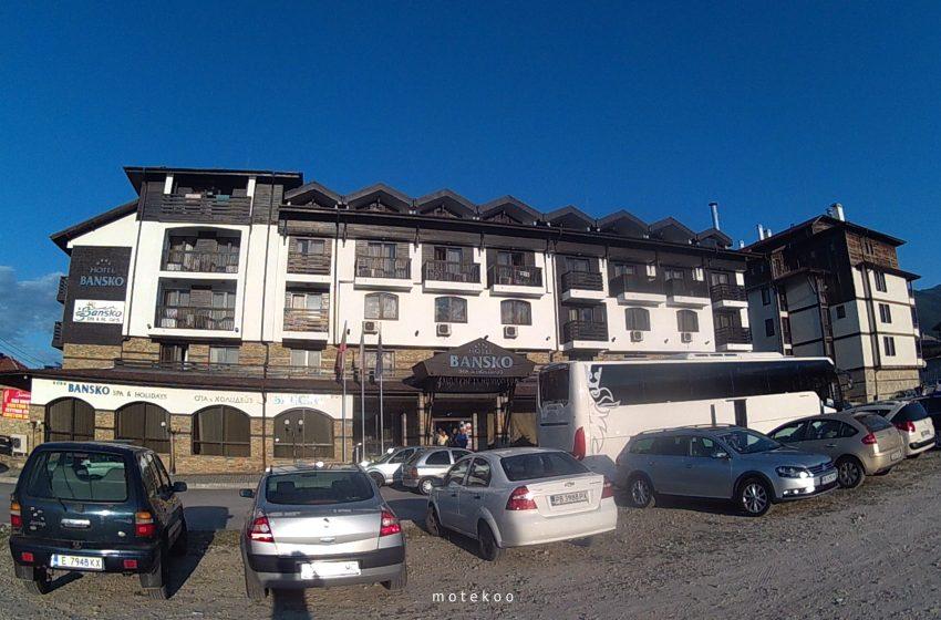 בולגריה מלון בנסקו