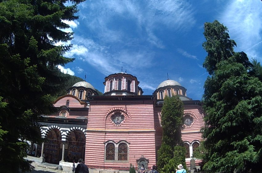 בולגריה מנזר רילה