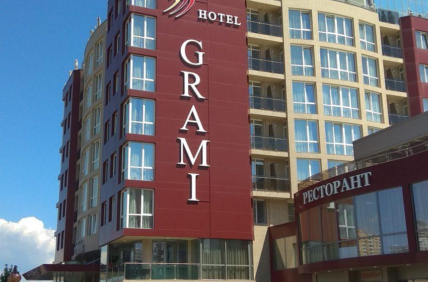 בולגריה סופיה מלון גראמי