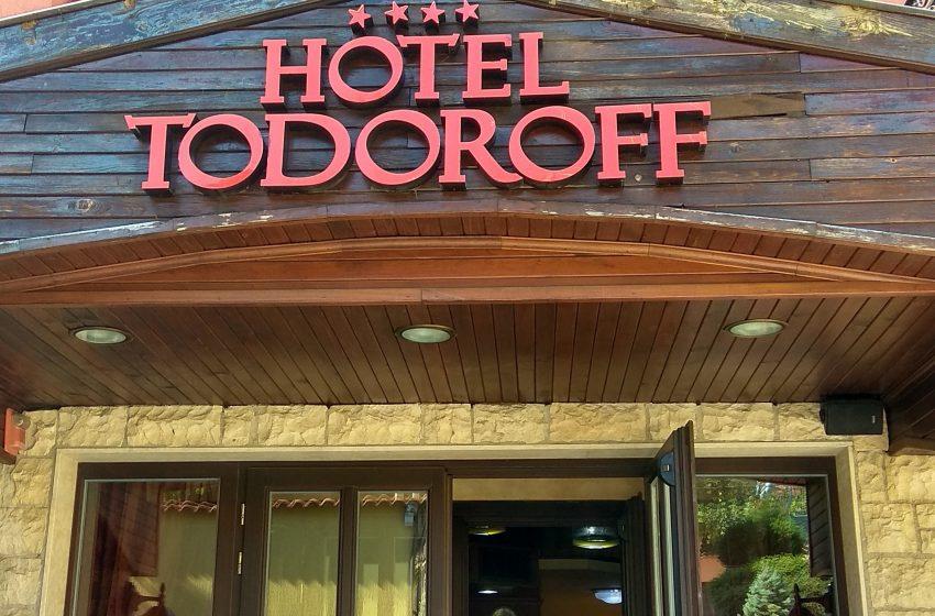 בולגריה מלון טודורוף וויין רזידנס