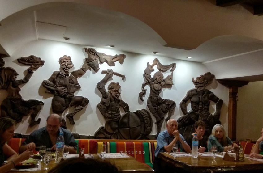 בולגריה פלובדיב רוקדים במועדון