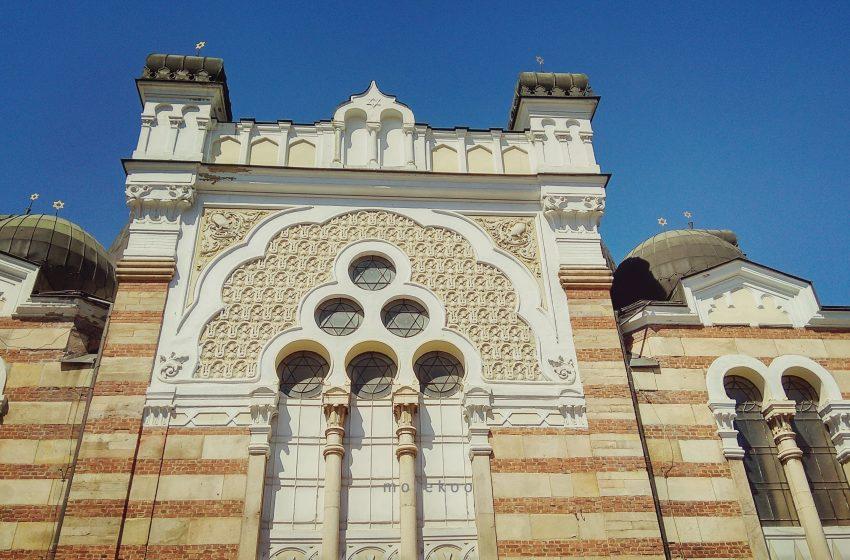 בולגריה סופיה בית הכנסת