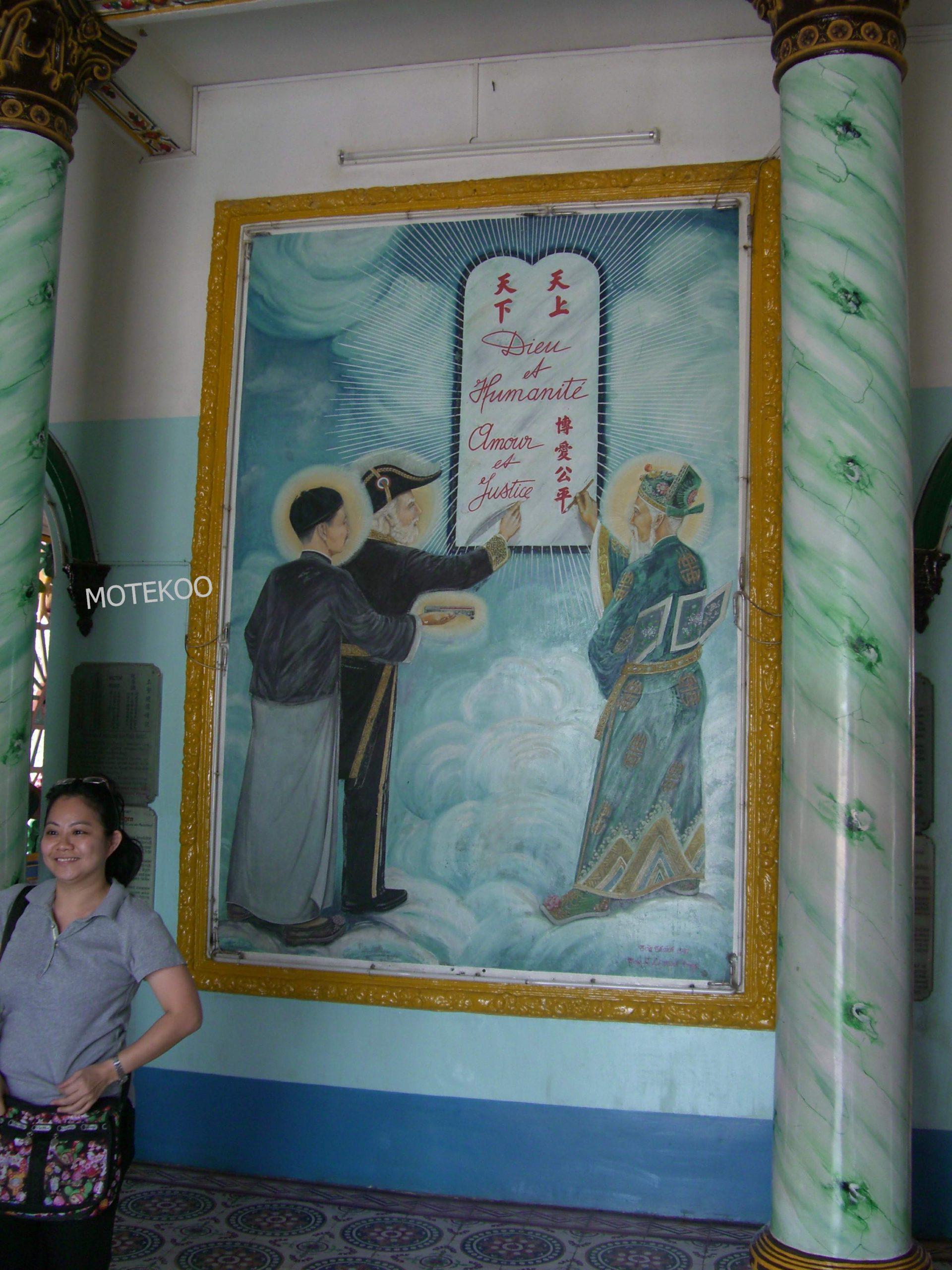 וייטנאם לוחות הברית