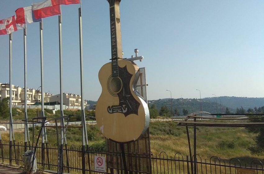 אלביס הישראלי שירים ברצף
