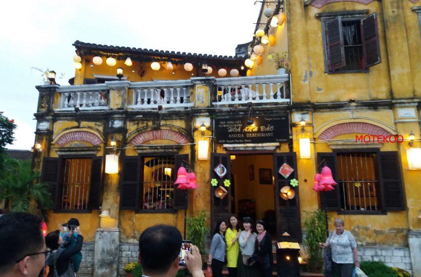 סיכום טיול בוייטנאם יום 7  מהאנוי ל דאנאנג
