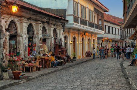 ויגאן היא עיר בפיליפינים