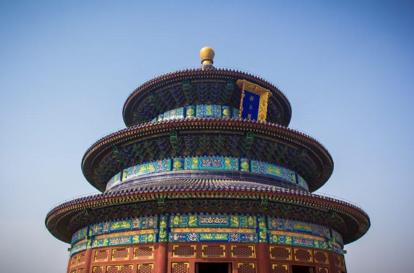 סין כניסה למקדש השמים