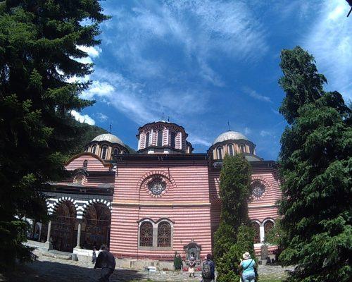 בולגריה  רילה