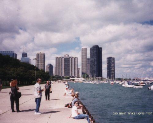 שיקגו8